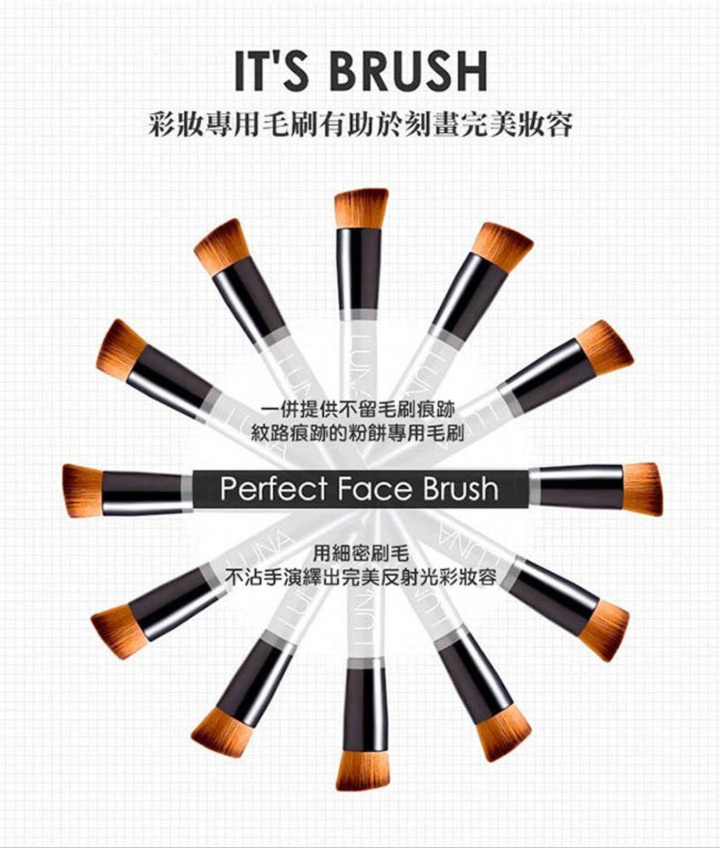 【韓國LUNA】多效亮顏美肌粉底棒+粉刷套裝組合-#21-白皙色-650_11.jpg
