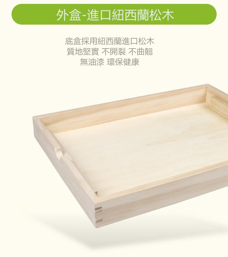 字母黑板详情页-10_副本.jpg