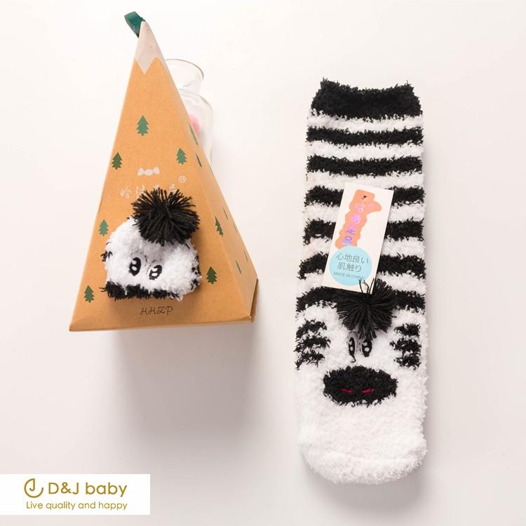 秋冬珊瑚絨聖誕襪 - D&J baby