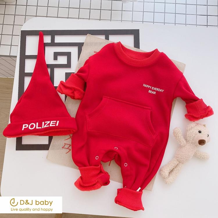 玩偶熊連帽嬰幼服 - D&J baby.jpg