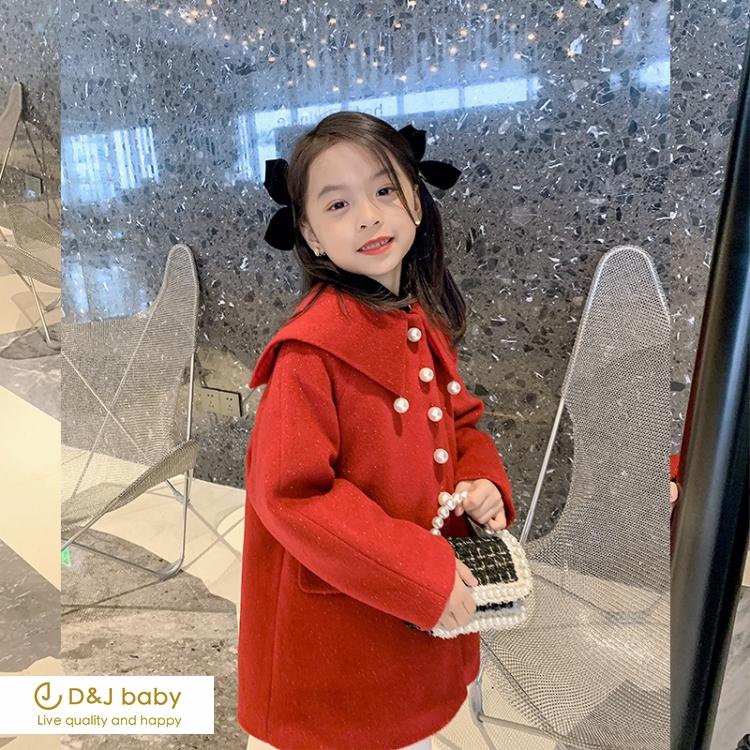 紅色珍珠毛呢大衣 - D&J baby.jpg