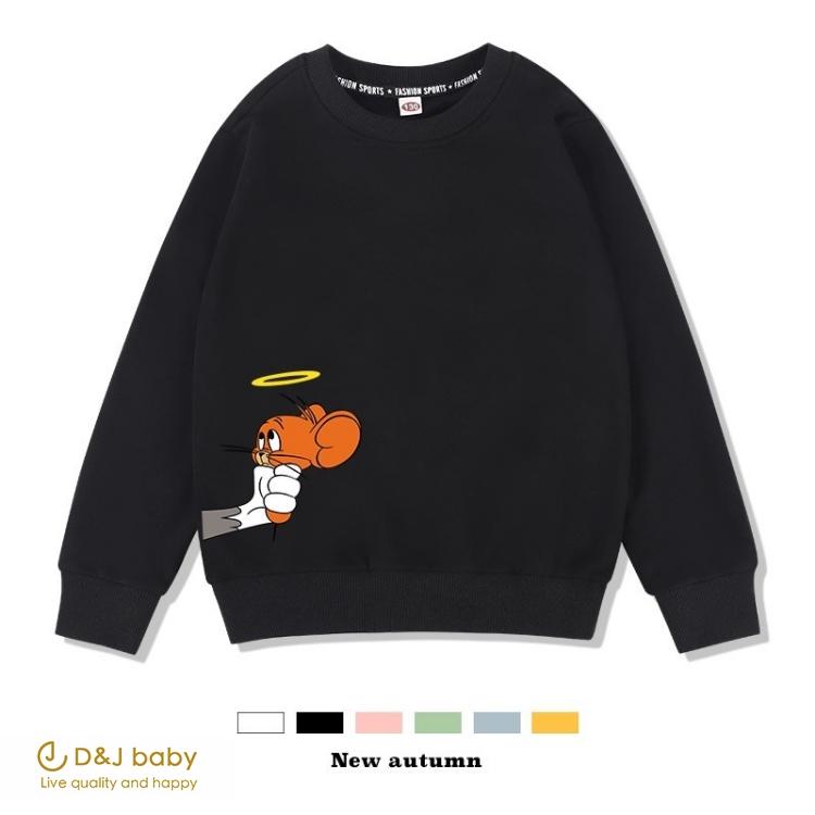 追逐貓鼠上衣親子裝 - D&J baby.jpg