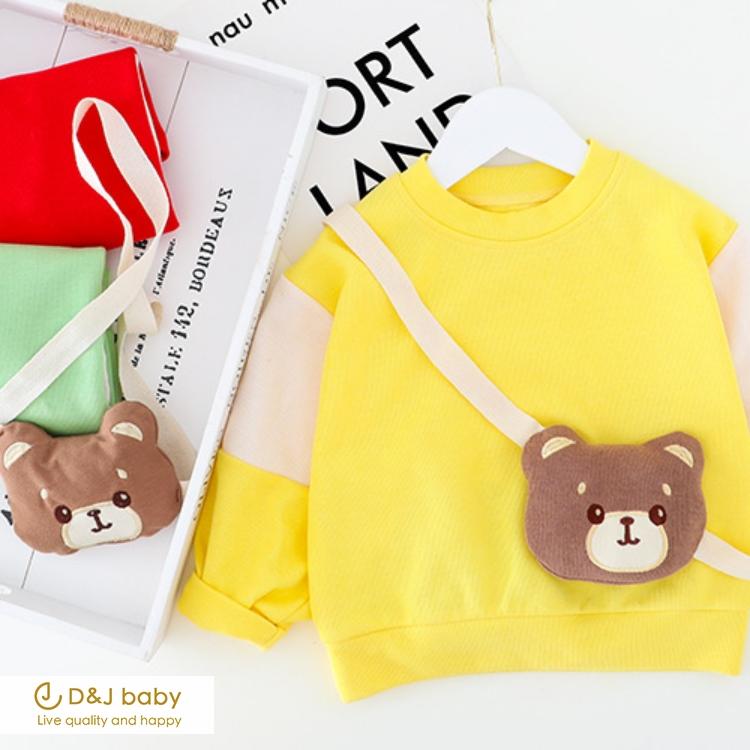 熊熊掛包兩件套裝 - D&J baby.jpg