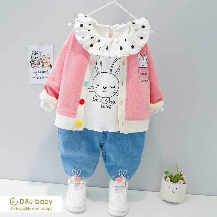 甜心兔子三件套裝 - D&J baby.jpg