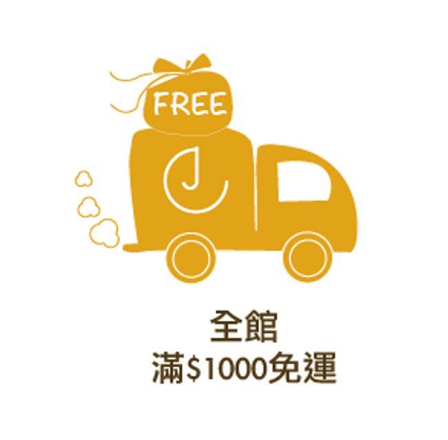 D&J baby - 日本童裝| 韓國童裝| 童裝推薦 |  -