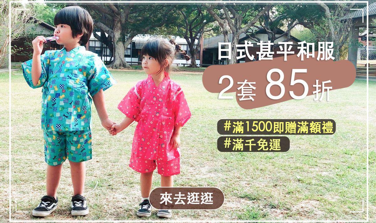 D&J baby - 日本童裝| 韓國童裝| 童裝推薦 |