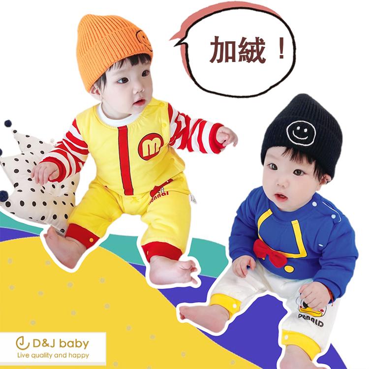 加絨保暖包屁衣 - D&J baby-麥當勞唐老鴨.jpg