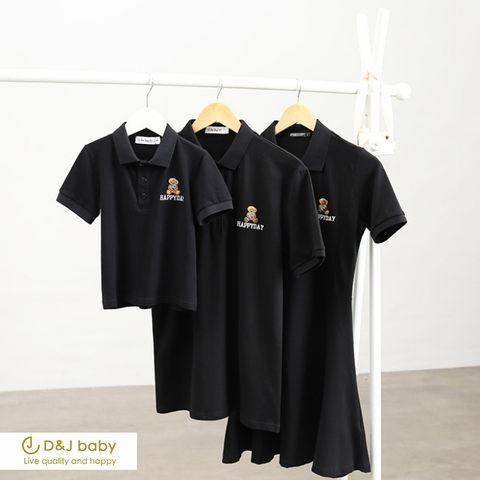 泰迪熊POLO短衫 - D&J baby1.jpg
