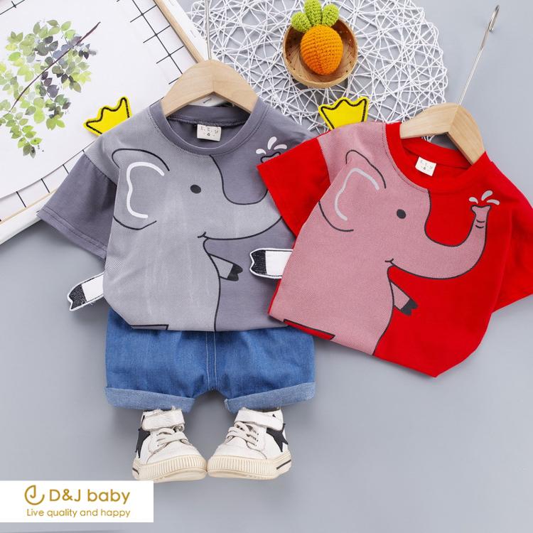 大象套裝 - D&J baby.jpg