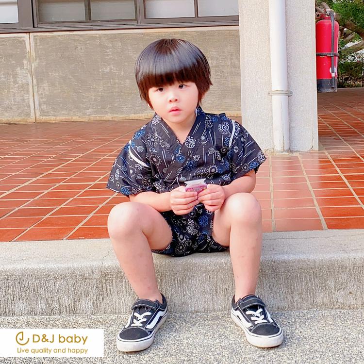 日式和平甚服男寶 - D&J baby-3.jpg