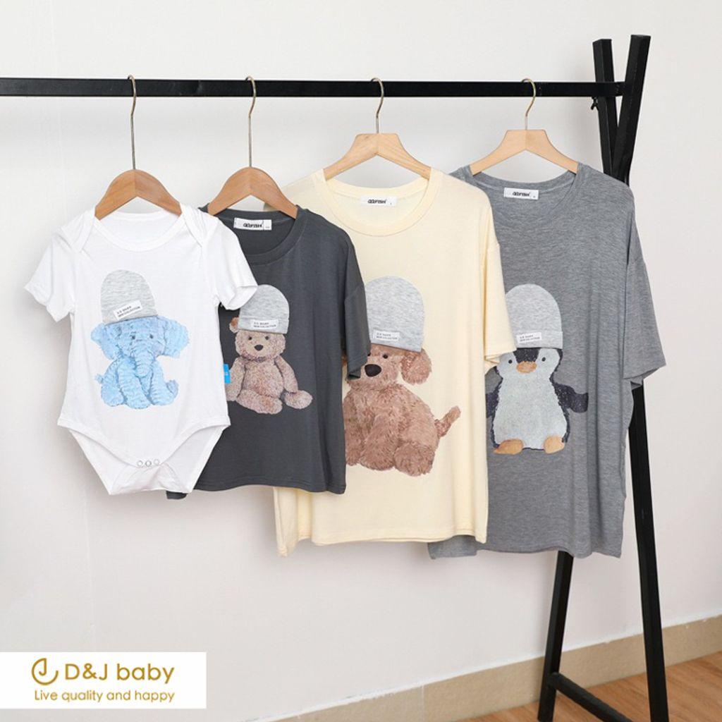 韓風款立體帽動物印花親子裝 - D&J baby-1.jpg