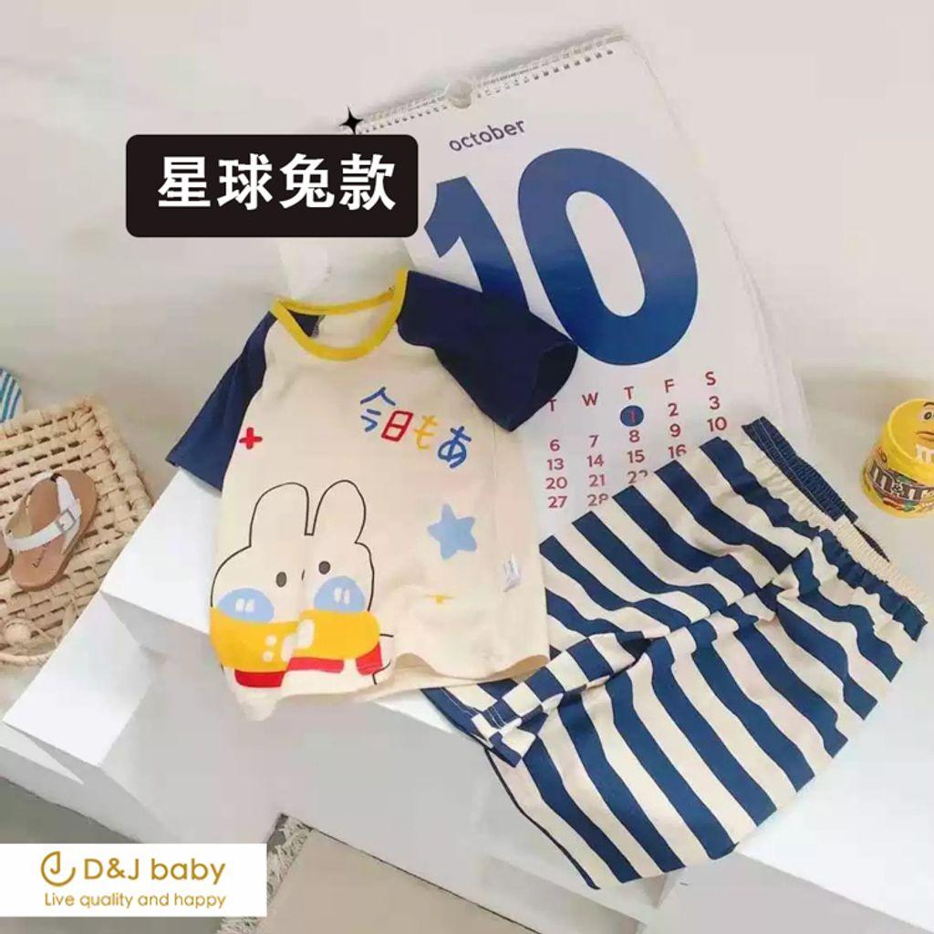 星球兔純棉套裝 - D&J baby-1.jpg