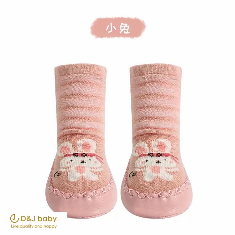 薄棉透氣卡通鞋襪 - D_J baby-6.jpg