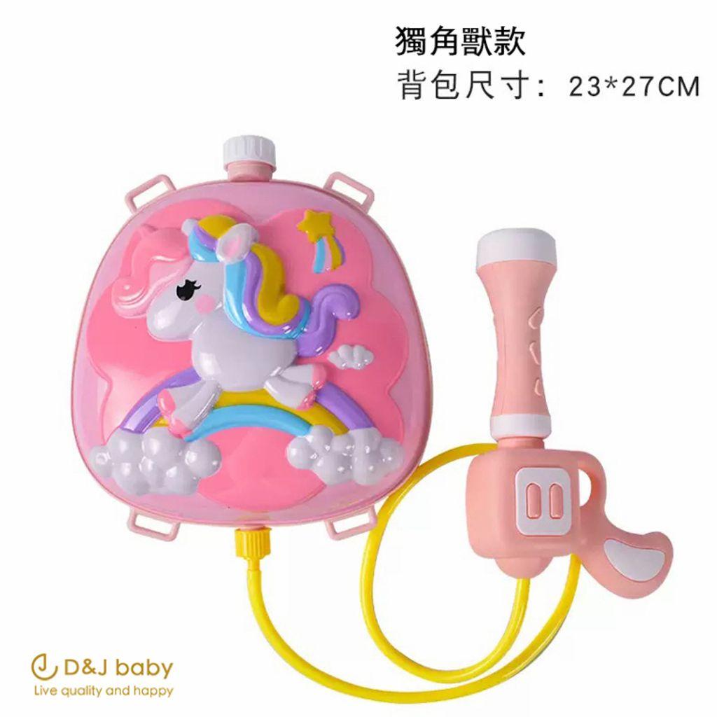 可愛背包水槍- D_J baby-1-2.jpg