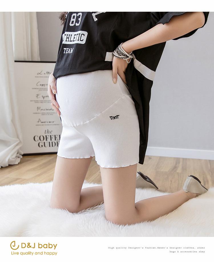 孕婦內搭褲 - D_J baby-4.jpg