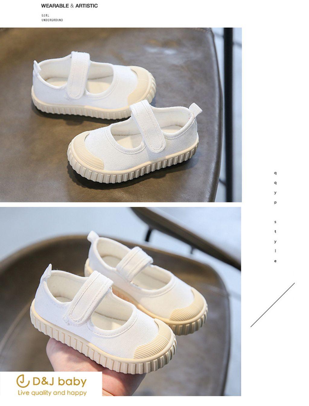 童帆布鞋-23.jpg