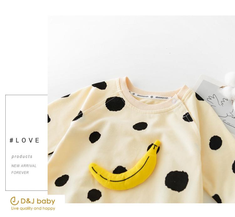 香蕉笑臉包屁衣-14.jpg