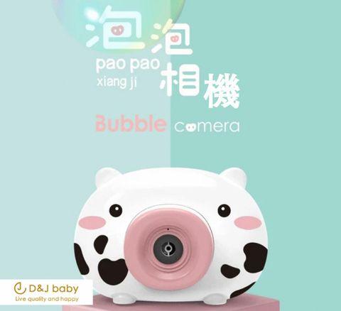 泡泡相機 - D&J baby--4.jpg