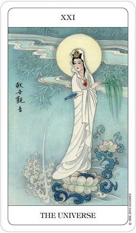 中國塔羅牌:The Chinese Tarot2.jpg