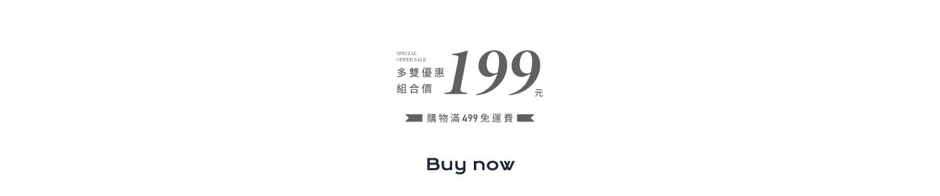 ChangeTone 襪子專賣店 | 台灣製襪子 | 流行與機能一次滿足 |  -