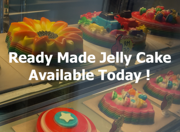 Ready Made Jelly Cake Today.png