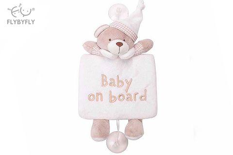 Baby on Board (Beige).jpg