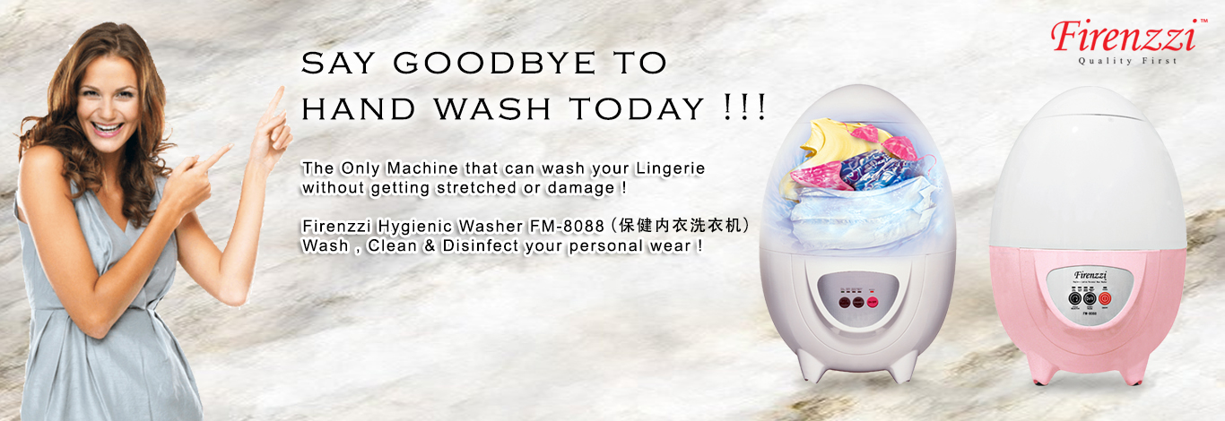 hygienic-washer02.jpg