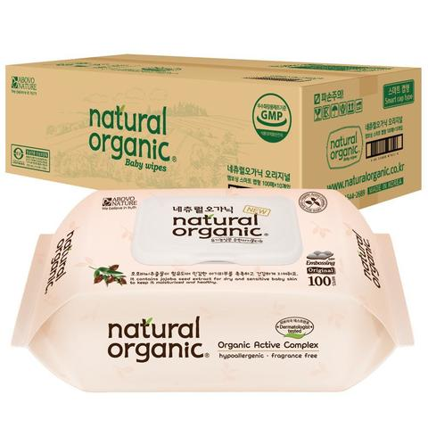 Natural_Organic_Original_EmbossingCAP_100sheets_x_10packs_600x@2x.jpg