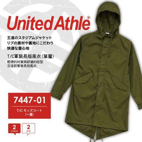 UA-7447-01-03.jpg