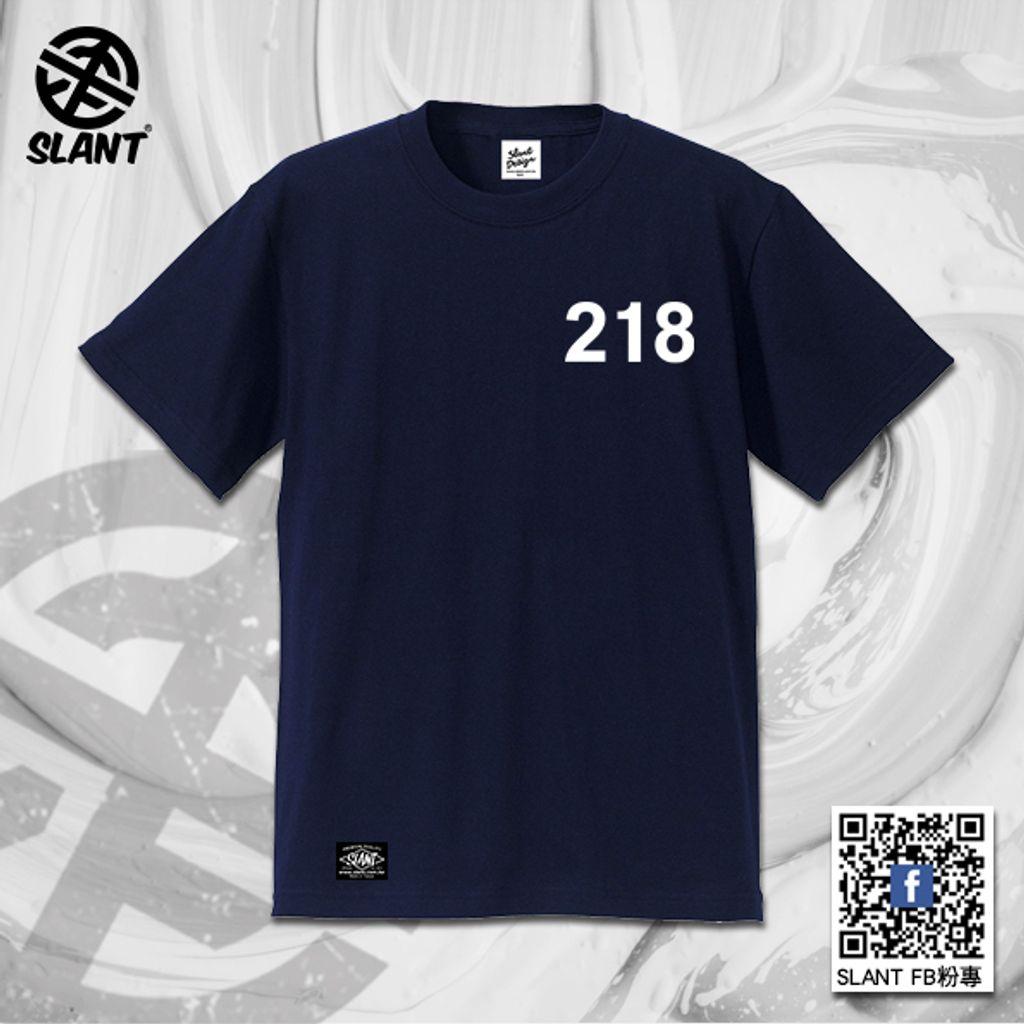 STB259-TS-N218-FLS7.jpg