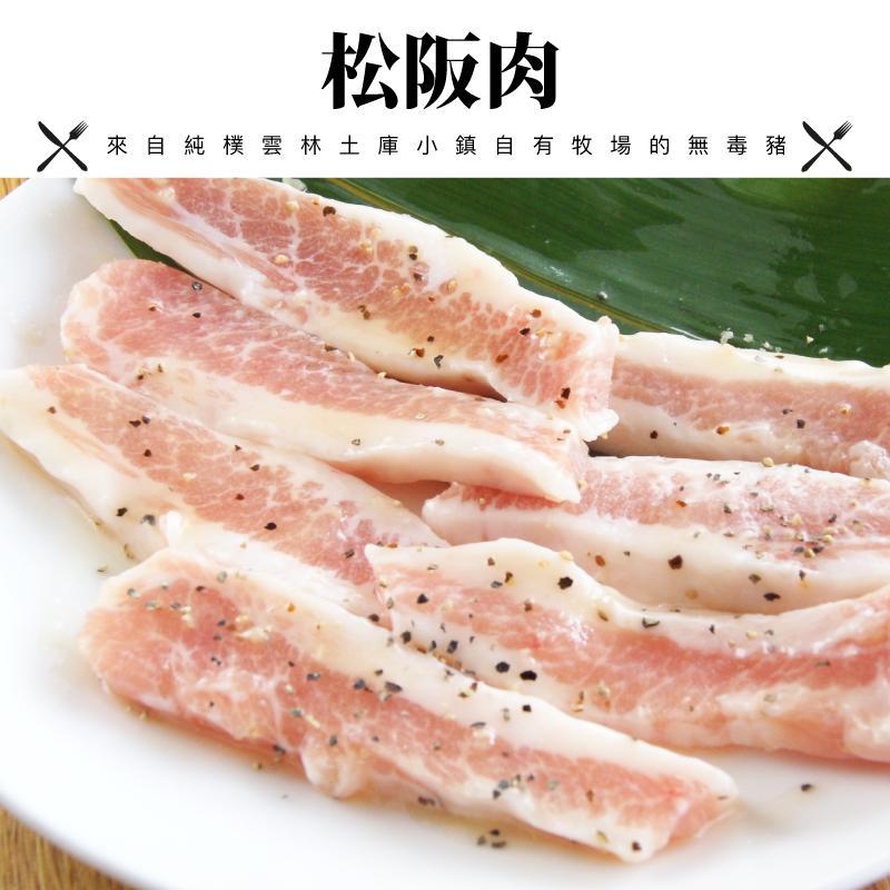 松阪肉800-800.jpg