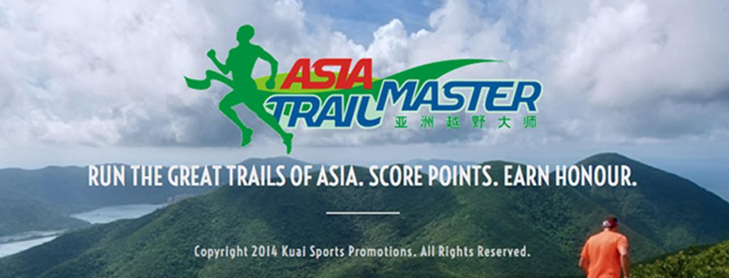 Sportliciousmalaysia Will Be Sponsoring Asia Trail Master This Year 2020 For The 4 Major Brands