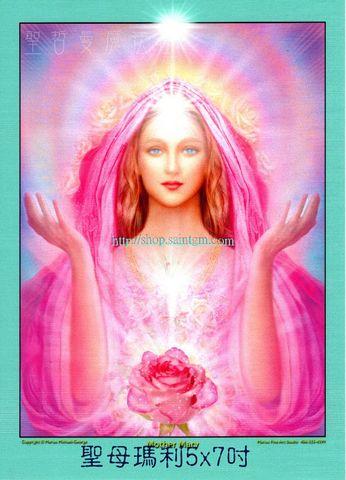 聖母瑪利5.jpg