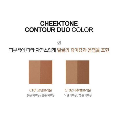 Cheektone-Contour-DUo2