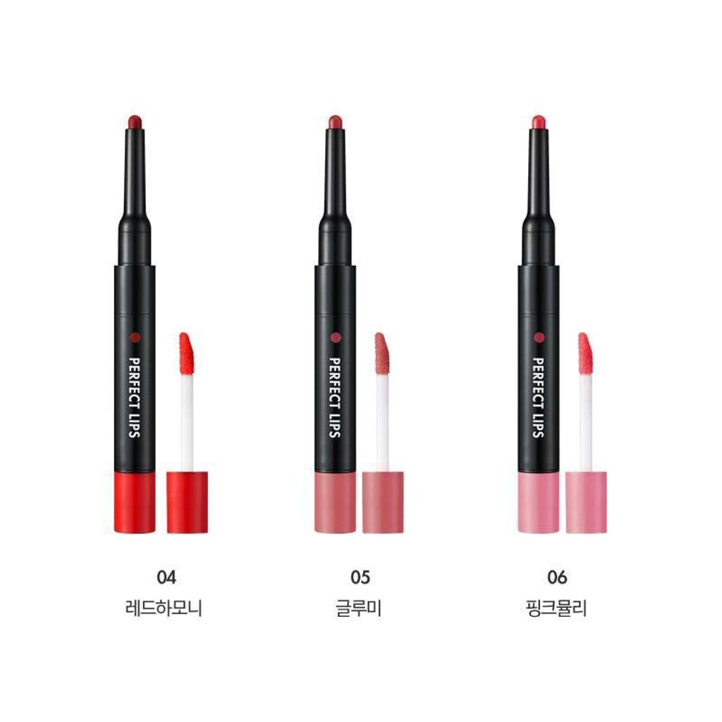 Perfect-Lips-Double-Color7