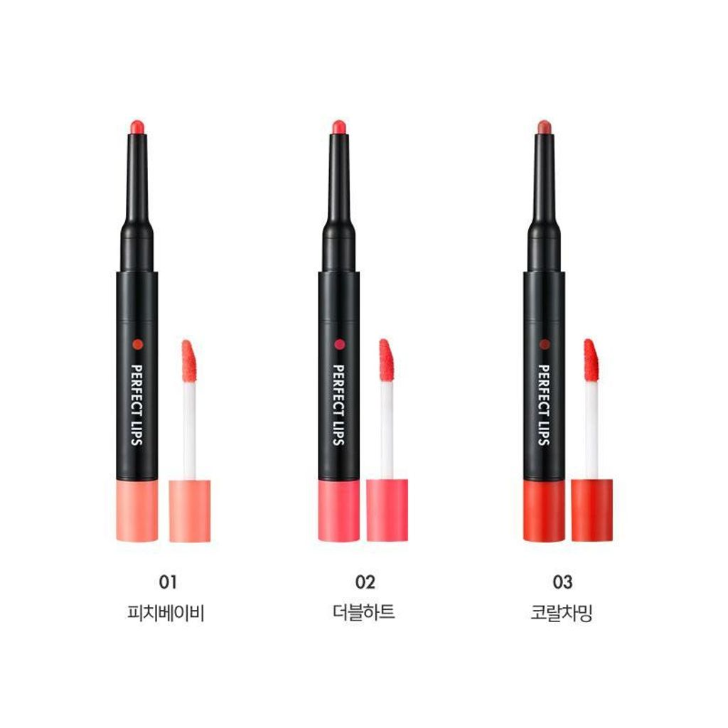 Perfect-Lips-Double-Color6