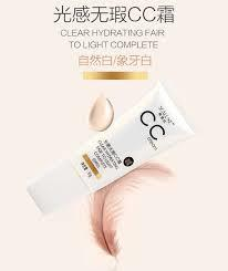 [READY STOCK] SEALUXE HYDRATING CC CREAM