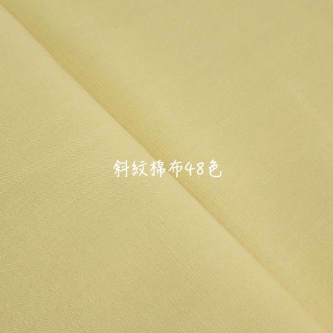 斜紋棉布 사본.jpg