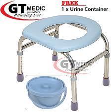 ALUMINIUM BATH SHOWER MOBILE POTTY TOILET SEAT + URINE TRAY.jpg