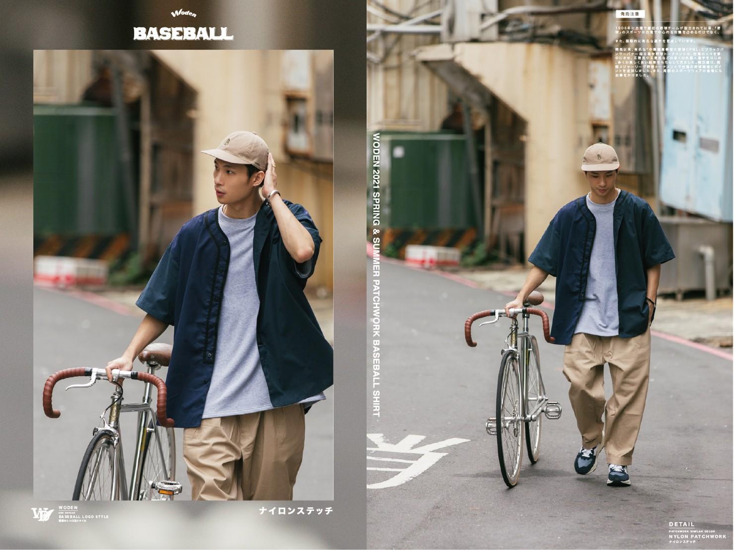 木製棒球衫_210820_0.jpg