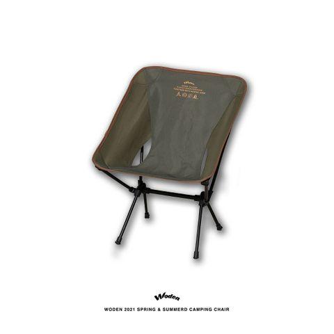 WODEN 露營椅_210728_17.jpg