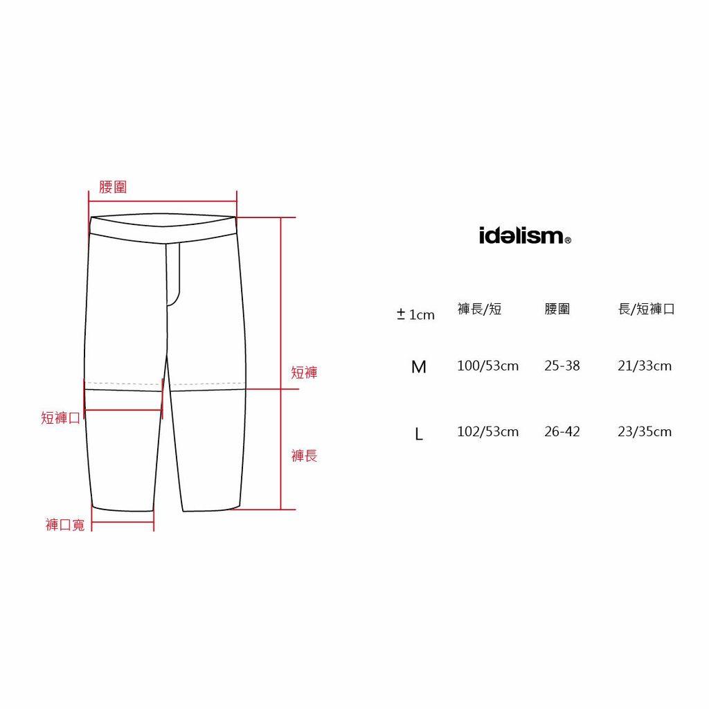 Function Pants尺寸表-01.jpg