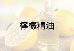 ZEUS男性保養--黑膠原舒敏手工皂-檸檬精油