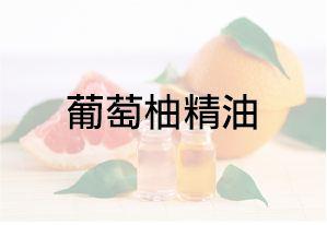 ZEUS男性保養--黑膠原舒敏手工皂-葡萄柚精油
