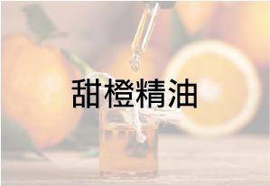 ZEUS男性保養--黑膠原舒敏手工皂-甜橙精油