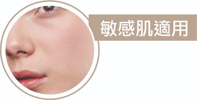 ZEUS男性保養-黑膠原舒敏手工皂-敏感肌適用