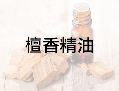 ZEUS男性保養-首烏純淨養髮手工皂-檀香精油