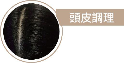 ZEUS男性保養-首烏純淨養髮手工皂-頭皮調理