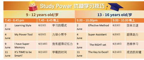 timetable-A - study.png