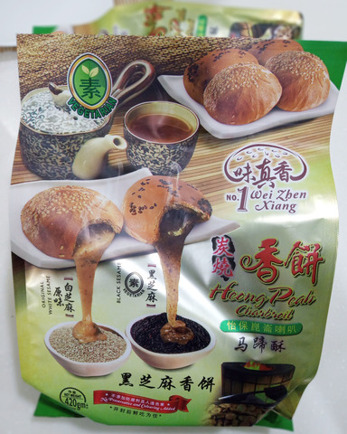 packing black sesame-2000x2500.jpg